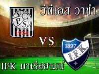 วีพีเอส วาซ่า VS IFK มาเรียฮามน์